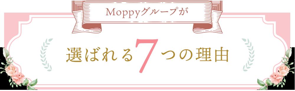 川崎・横浜で稼げるチャットレディ選ばれる7つの理由